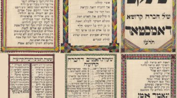 Front matter from the pinkas of the Homestead Hebrew Congregation's burial society.  It includes the names of the members and a poem expressing the group's purpose.